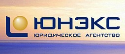 logo-unex